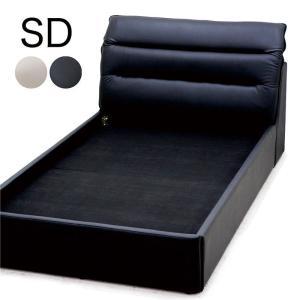 合皮レザー(PVC)のセミダブルベッドです。ベッド部がリクライニングする高級感のあるベッドです。カラ...