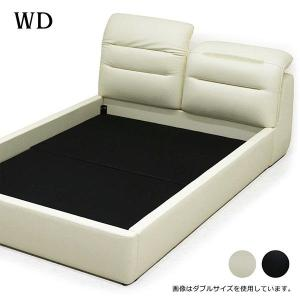 合皮レザー(PVC)のワイドダブルベッドです。ベッド部がリクライニングする高級感のあるベッドです。カ...