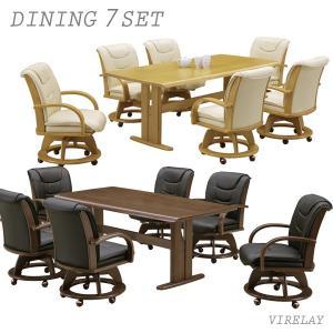 無垢 ダイニングテーブルセット 7点セット 6人掛け テーブ...