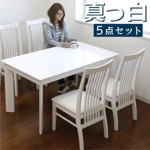 ダイニングテーブルセット 4人掛け 5点 テーブル幅135 鏡面仕上げ 光沢 艶有り 姫系 ホワイト...