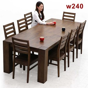 ダイニングテーブルセット 8人掛け 9点 テーブル幅240c...
