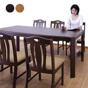 ダイニングテーブルセット 6人用 7点 北欧 モダン シンプル おしゃれ 人気