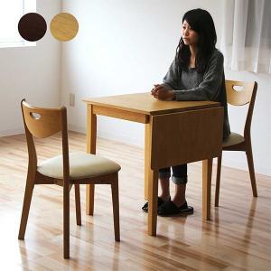 ダイニングテーブルセット 2人用 3点 コンパクト 伸長式 ...