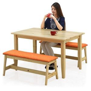 ダイニングテーブルセット 3点 4人 北欧 ナチュラル 木製...