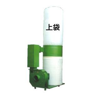 鈴木工業 集塵機用 上袋 ダスタック DT-30M用(3馬力/2.2Kw) ワンタッチバネ式 ループ付