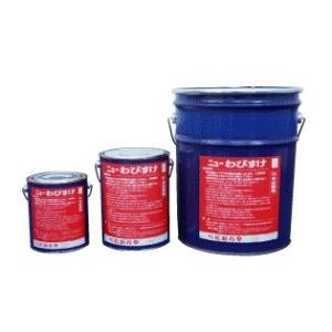 ベンガラ塗料 ニューわびすけ 2L缶
