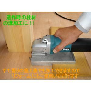 マツイ(松井鉄工所) 際カッター ZC-300 woodtool