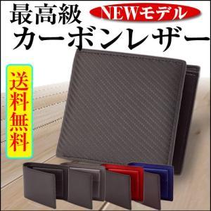 【  Crayon Palme 】 カーボンレザー 二つ折り...