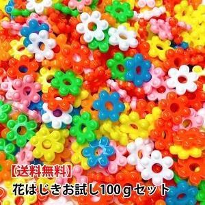 花はじき カラー 100g お試しパック|woodwarlock