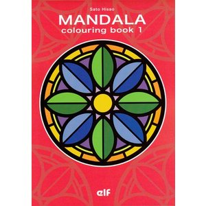 ぬりえブック マンダラ1 赤 MANDALA|woodwarlock