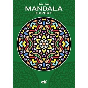 エルフ ぬりえブック マンダラ  緑 エキスパート MANDALA EXPERT メール便|woodwarlock