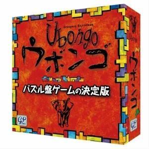 ウボンゴ スタンダード 完全日本語版|woodwarlock