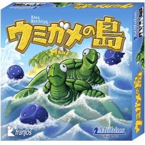 ゲーム界の巨人、アレックスランドルフが1974年に発表した名作ゲーム「冷たい料理の熱い戦い(Die ...