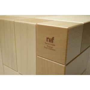 ネフ社(naef)キュービックス 白木|woodwarlock