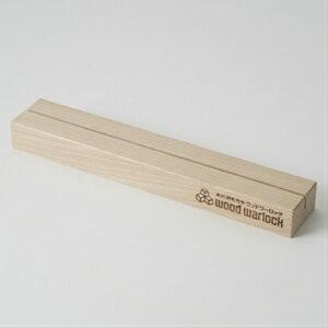 ウッドワーロックオリジナル カードスタンド|woodwarlock