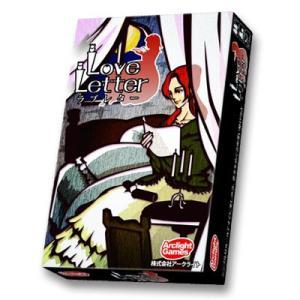 日本 アークライト社のカードゲーム ラブレター(Love Letter)(追加カード同梱箱版)