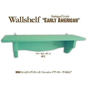 ●西部開拓時代の古き良きアメリカをイメージした、シンプルでカラフルなアンティーク調カントリー家具シリ...