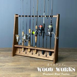 ロッドスタンド 片面10本用 ブラウン 木製...