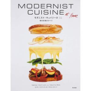 Modernist Cuisine at Home 現代料理のすべて woody-terrace