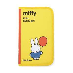 miffy お金が貯まるマルチポーチBOOK (バラエティ) woody-terrace