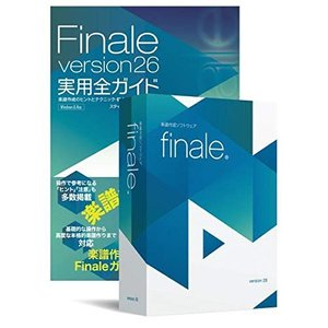 MakeMusic メイクミュージック 楽譜作成ソフト フィナーレ Finale 26 ガイドブック...