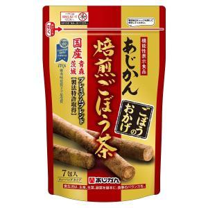 <お試しサイズ> あじかん 機能性表示食品 ごぼう茶 ごぼうのおかげ 7包 (1包で1.2L分/1袋で約8.4L分) woody-terrace