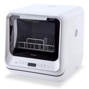 シロカ 2WAY食器洗い乾燥機 [工事不要/分岐水栓対応/タイマー搭載/360℃キレイウォッシュ] ...