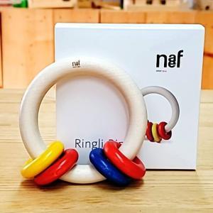 ネフ社 リングリィリング naef 木のおもちゃ 木製 出産祝い がらがら おしゃぶり ラトル