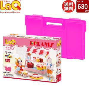 LaQ ( ラキュー ) スイートコレクション ドリームズ 知育玩具 ブロック