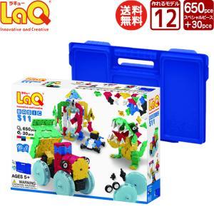 LaQの基本が詰まったベーシックシリーズ。 付属のインストラクションガイドで基本的な組み方がマスター...