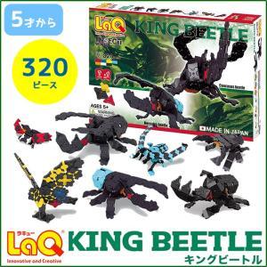 昆虫が作れるインセクトワールドシリーズに、カブトムシの王様「ヘラクレスオオカブト」と「コーカサスオオ...