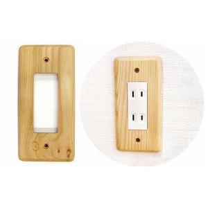 ウッディプッディ木製雑貨 天然木コンセントプレート(ホワイトアッシュ)A05-1003 熨斗不可
