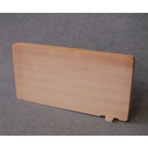 立つんです!!まな板!!|woodystoreak