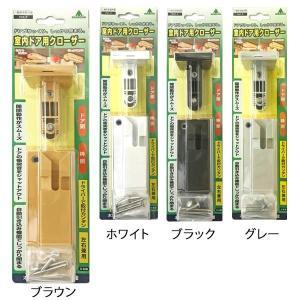 アームのないドアクローザー【ソフトクローズ】|woodystoreak