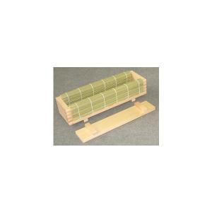 巻き寿司器/太巻き寿司器(寿司巻スダレ付)|woodystoreak