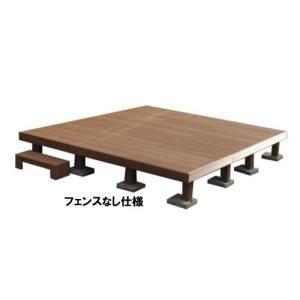 【送料無料】デッキ規格品/NEWアリエッタ(デッキ単体)/サイズは12種類から選べます。|woodystoreak