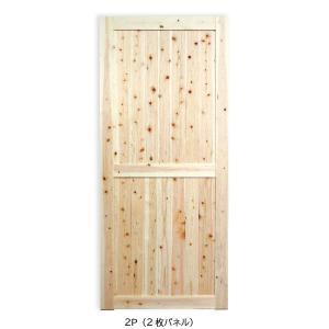 外装用 ひのきドア 無垢 woodystoreak