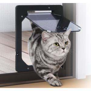 ●開口部サイズはH170mm×W150mm、猫・小型犬もOKのSサイズです。 ●磁力の力で自然に閉じ...