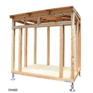 自分でつくろう 小さなお家 1.5坪|woodystoreak