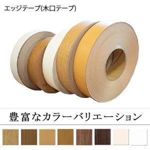 木口テープ(1mあたり)|woodystoreak