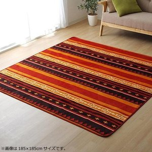 ラグ カーペット おしゃれ ラグマット 絨毯 キリム柄 ネイティブ マット 厚手 北欧 安い フランネルラグ 床暖房対応 185×185 3畳 オレンジ|woooods