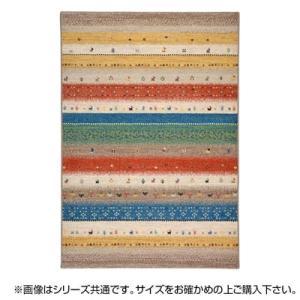 関連語 安い おしゃれ 北欧 ラグ カーペット クッションフロアマット じゅうたん ラグマット 絨毯...