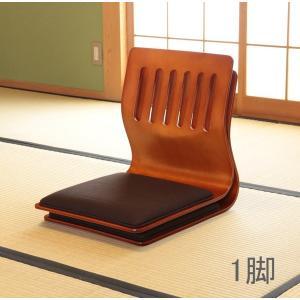 座椅子 座いす チェア 椅子 イス 低い 安い おしゃれ コンパクト 小さめ シンプル ブラウン 茶色 和室 和風 座敷用椅子 座敷椅子 座敷 高齢者 木製 座布団|woooods