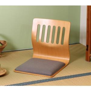座椅子 座いす チェア 椅子 イス 低い 安い おしゃれ コンパクト 小さめ シンプル ナチュラル 和室 和風 座敷用椅子 座敷椅子 座敷 高齢者 木製 座布団 woooods