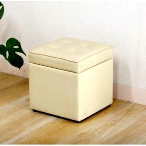 椅子 チェア ボックス スツール アイボリー ( ベンチ ベンチソファ ベンチチェア 腰掛け ロビーチェア カフェ 長椅子 いす イス )|woooods