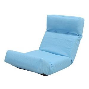 座椅子 リクライニング ブルー 青 ( 低反発 座いす チェア チェアー 1人掛け ソファー ソファ 座イス 低い 低い椅子 )|woooods