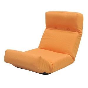 座椅子 リクライニング オレンジ ( 低反発 座いす チェア チェアー 1人掛け ソファー ソファ 座イス 低い 低い椅子 )|woooods