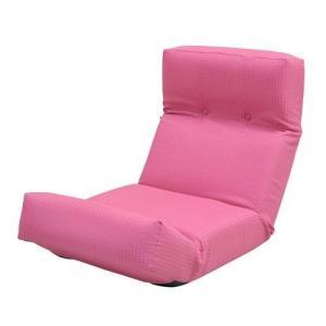 座椅子 リクライニング ピンク ( 低反発 座いす チェア チェアー 1人掛け ソファー ソファ 座イス 低い 低い椅子 )|woooods