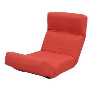 座椅子 リクライニング レッド 赤 ( 低反発 座いす チェア チェアー 1人掛け ソファー ソファ 座イス 低い 低い椅子 )|woooods