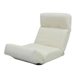 座椅子 リクライニング アイボリー ( 低反発 座いす チェア チェアー 1人掛け ソファー ソファ 座イス 低い 低い椅子 )|woooods